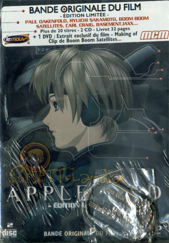 CD APPLESEED