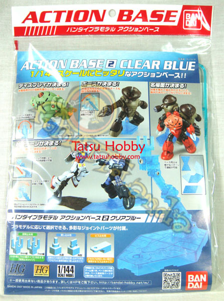 ACTION BASE 2 AQUA CLEAR BLUE (18725)