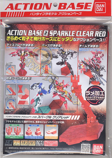 ACTION BASE 2 SPARKLE CLEAR RED (18661)