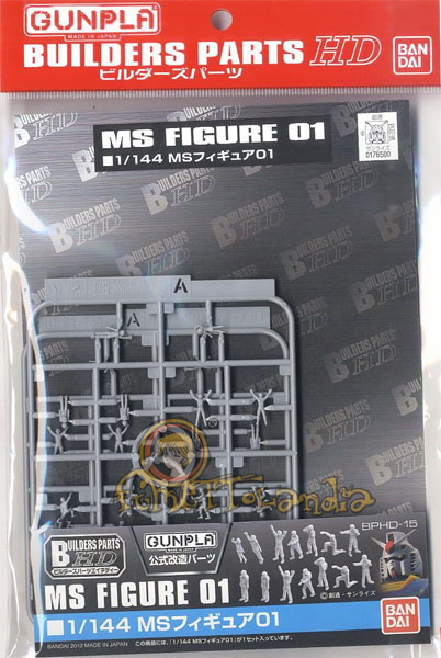 BUILDERS PARTS HD MS FIGURE 01 1/144 (3855)