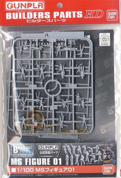 BUILDERS PARTS HD MS FIGURE 01 1/100 (3694)