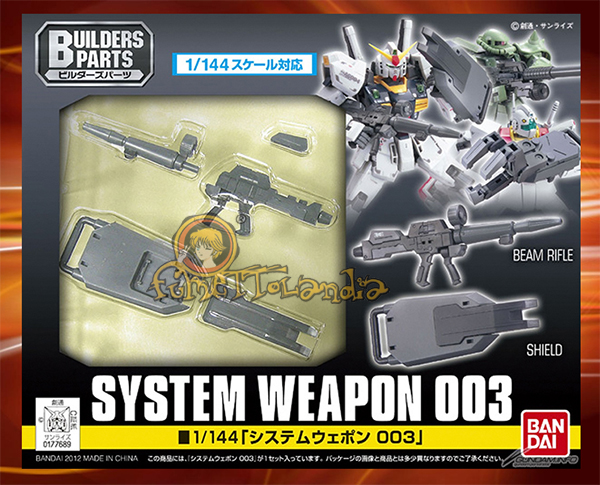 BUILDERS PARTS SYSTEM WEAPON 003 1/144 (33510)
