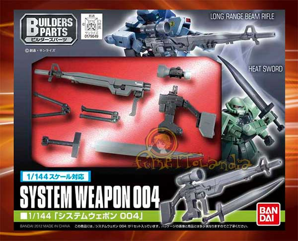BUILDERS PARTS SYSTEM WEAPON 004 1/144 (34175)