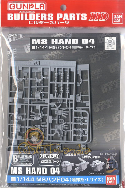 BUILDERS PARTS HD MS HAND 04 1/144 (35564)