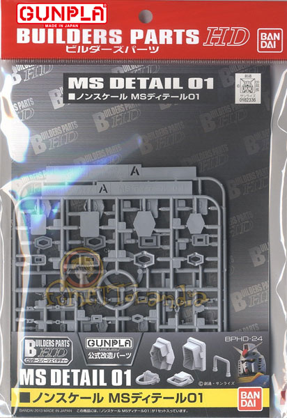 BUILDERS PARTS HD MS DETAIL 01 NO SCALE (34899)