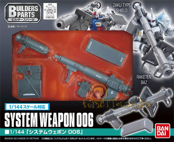 BUILDERS PARTS SYSTEM WEAPON 006 1/144 (46440)