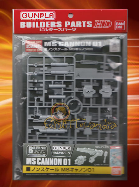 BUILDERS PARTS HD MS CANNON 01 NO SCALE (29571)