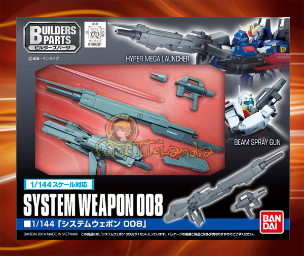 BUILDERS PARTS SYSTEM WEAPON 008 1/144 (29923)