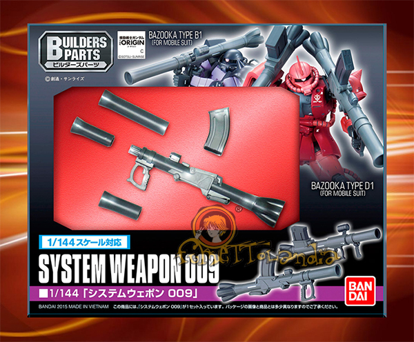 BUILDERS PARTS SYSTEM WEAPON 009 1/144 (25208)