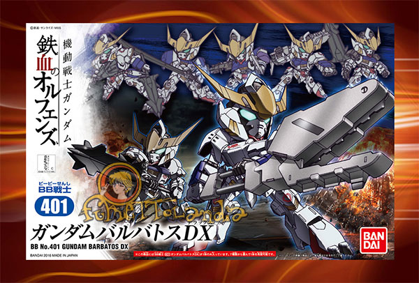 BB #401 GUNDAM BARBATOS DX (50491)