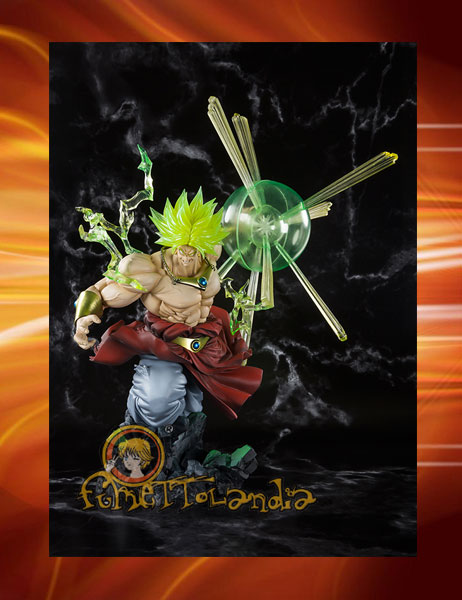 FIGUARTS ZERO DRAGONBALL SS BROLY BURNING BATTLE