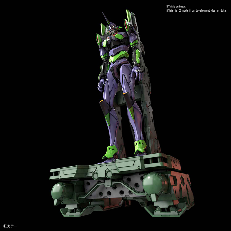 RG NGE NEON GENESIS EVANGELION EVA UNIT 01 & TRANSPORT SET (6984