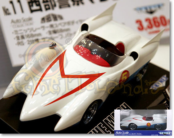 GADGETS THE MACH 5 (AOS07321)
