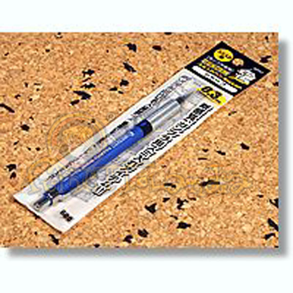 GUNDAM MARKER MECHANICAL PENCIL SHARP 0.3MM (GNZGP01)