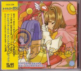 CD JAP CARD CAPTOR SAKURA OST #03