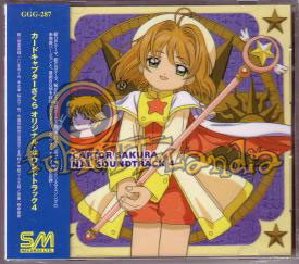 CD JAP CARD CAPTOR SAKURA OST #04