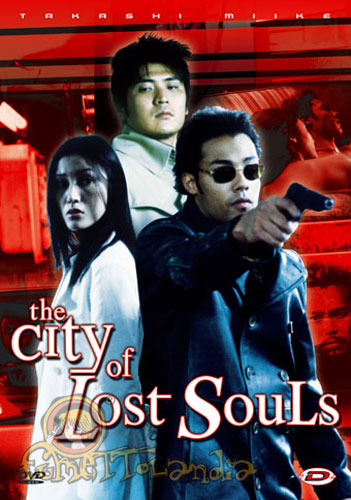 DVD THE CITY OF LOST SOULS