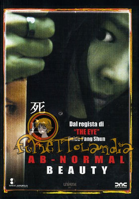 DVD AB-NORMAL BEAUTY
