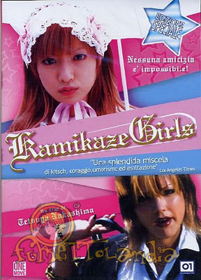 DVD KAMIKAZE GIRLS