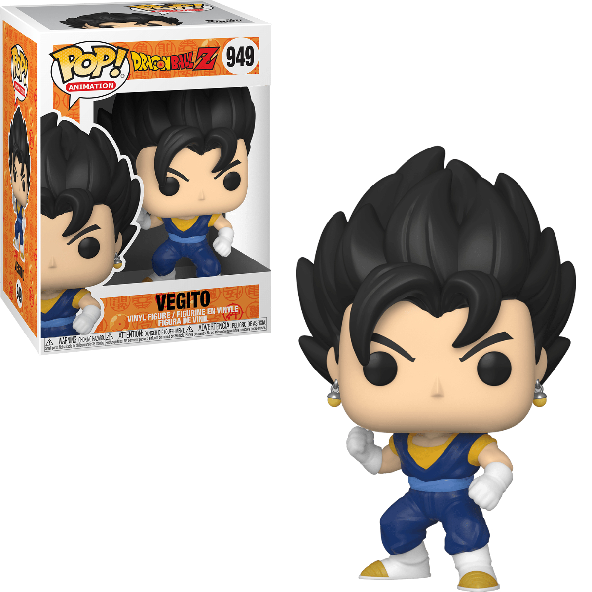 POP! ANIMATION #??? DRAGONBALL Z PVC VEGITO